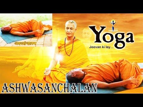 ashwasanchalan  yoga for back pain  anterior pelvic tilt hq